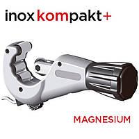 Труборез профессиональный для нержавеющих, стальных, медных труб 3-35мм ZENTEN INOX Kompakt+ 7535-1