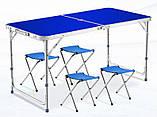 Стол для пикника усиленный с 4 стульями Folding Table, стол туристический складной, 120х60х55 см (синий), фото 8