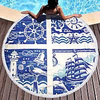 Круглое пляжное полотенце Морская тематика (150 см.)