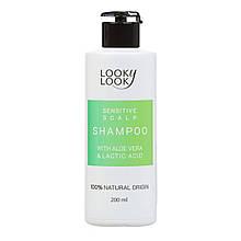 Шампунь для чутливої шкіри голови та всіх типів волосся ТМ Looky Look