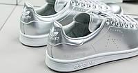 Кроссовки женские Adidas Raf Simons x Adidas Stan Smith Metallic Silver (в стиле адидас), фото 1