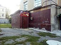 Сдается помещение в Волновахе в аренду, или продажа.