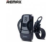 Велодержатель Remax RM-C08 Tarnish(RAWS-SKU_MS-6-00024_2)