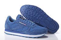 Кросівки чоловічі Reebok Classic Blue Suede (в стилі рібок) блакитні