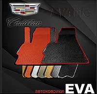 Автоковрики EVA Cadillac
