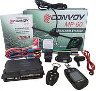 Сигнализация CONVOY MP-60 LCD Dialog c обратной связью