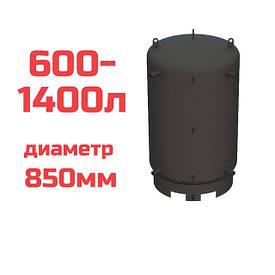 Буферные емкости Ø 850 мм, 600-1400 литров