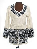 Женская стильная вязаная вышиванка с длинными рукавом