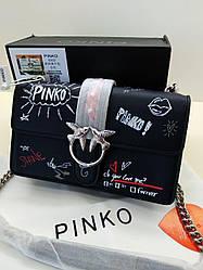 Сумка кожаная женская Pinko 28см