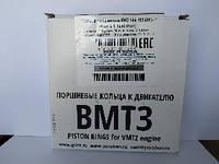 Поршневые кольца 144-1004002-Р1 (КМЗ) (4 шт. В 1 п / к) (1 пк)