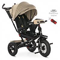 Детский велосипед трехколесный  для мальчика девочки TURВOТRIKЕ М4060 бежевый музыка фары сиденье 360 градусов
