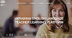 Оновлена онлайн-платформа для підвищення кваліфікації вчителів англійської мови класів НУШ