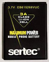 Акумулятор ''Sertec'' для Samsung N7000/i9220 (EB615268VUC) 2500mAh, фото 2