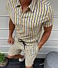Мужской летний костюм комплект рубашка + шорты белый с золотыми полосами Турция. Живое фото