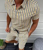 Мужской летний костюм комплект рубашка + шорты белый с золотыми полосами Турция. Живое фото, фото 1