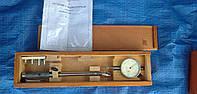 Нутромер НИ 18-50 ц.д.0,1мм ,возможна калибровка в УкрЦСМ, фото 1