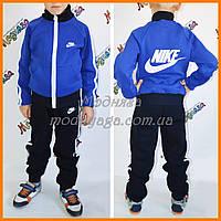 Детские костюмы Nike недорого | Утепленные детские костюмы Найк