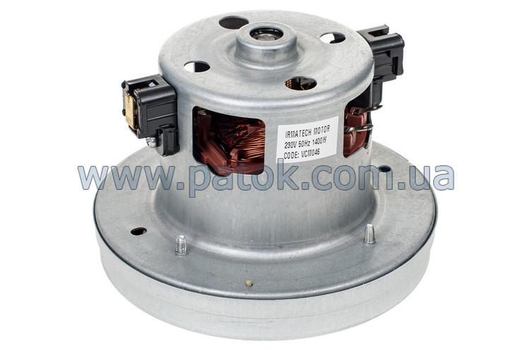 Мотор для пылесоса TECH VCM046 1400W