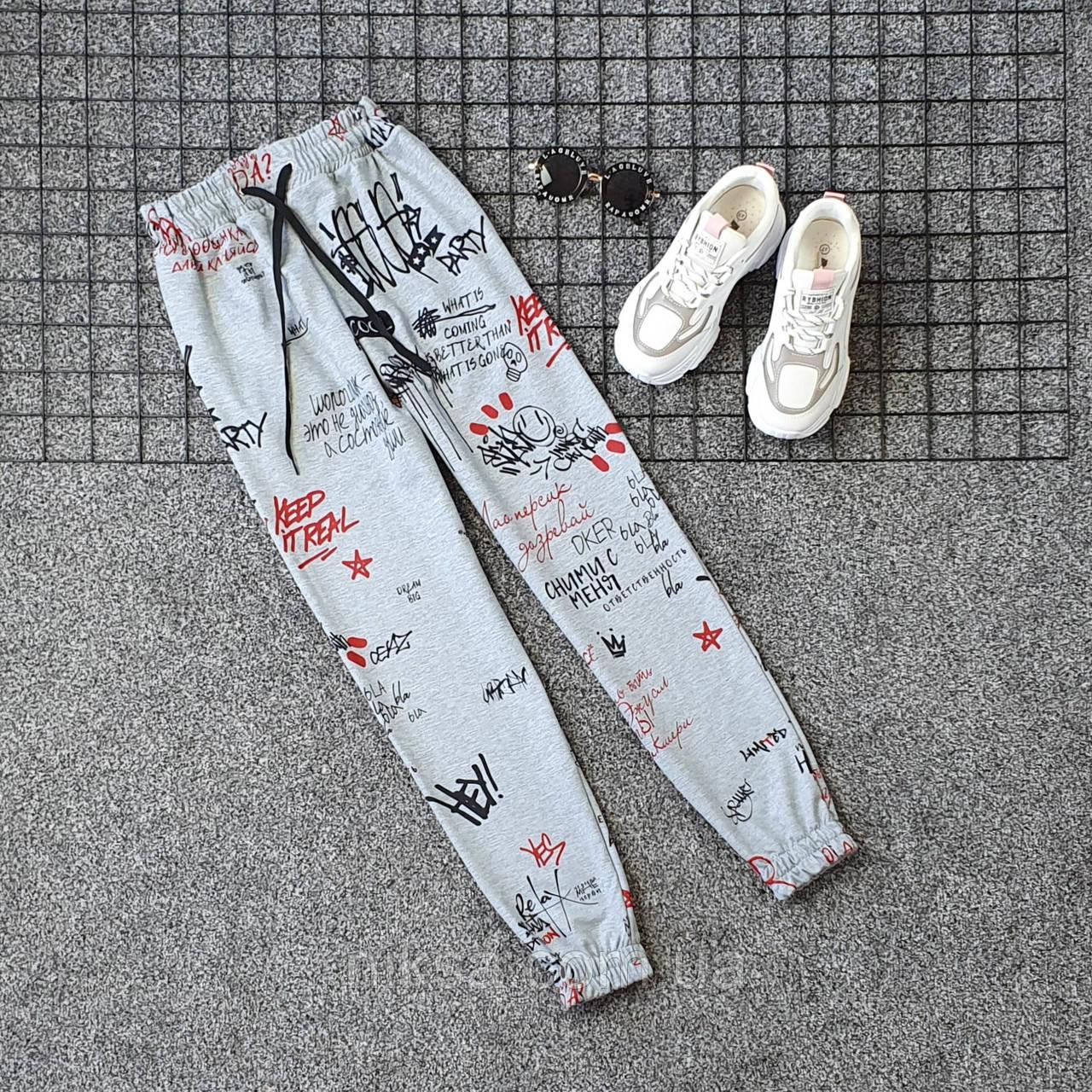 Популярные брюки-карго трикотажные