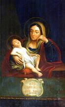 11 июня - день празднования иконы Божией Матери «Недремлющее око»