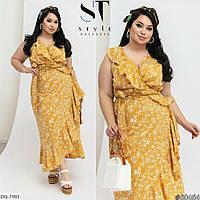 Нарядное летнее платье с запахом с рюшами Размер: 50-52, 54-56, 58-60 арт 1005