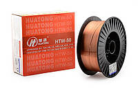 Сварочная проволока омедненная Huatong HTW-50 Ф0,8 (Св08Г2С(-О) (касеты 5,0 кг) (ER70S)