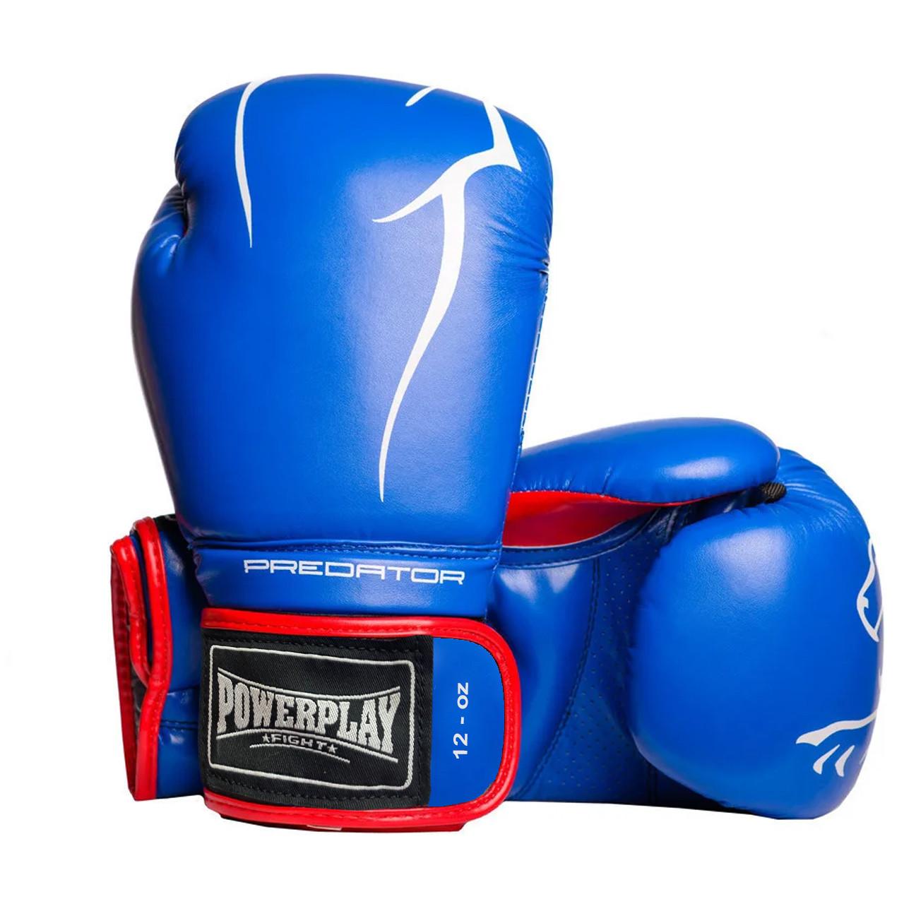Боксерські рукавиці PowerPlay 3018 Сині 12 унцій