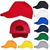 Кепки Pulse, TM Floyd, пятиклинки, 9 кольорів 260 г/м, під нанесення логотипу