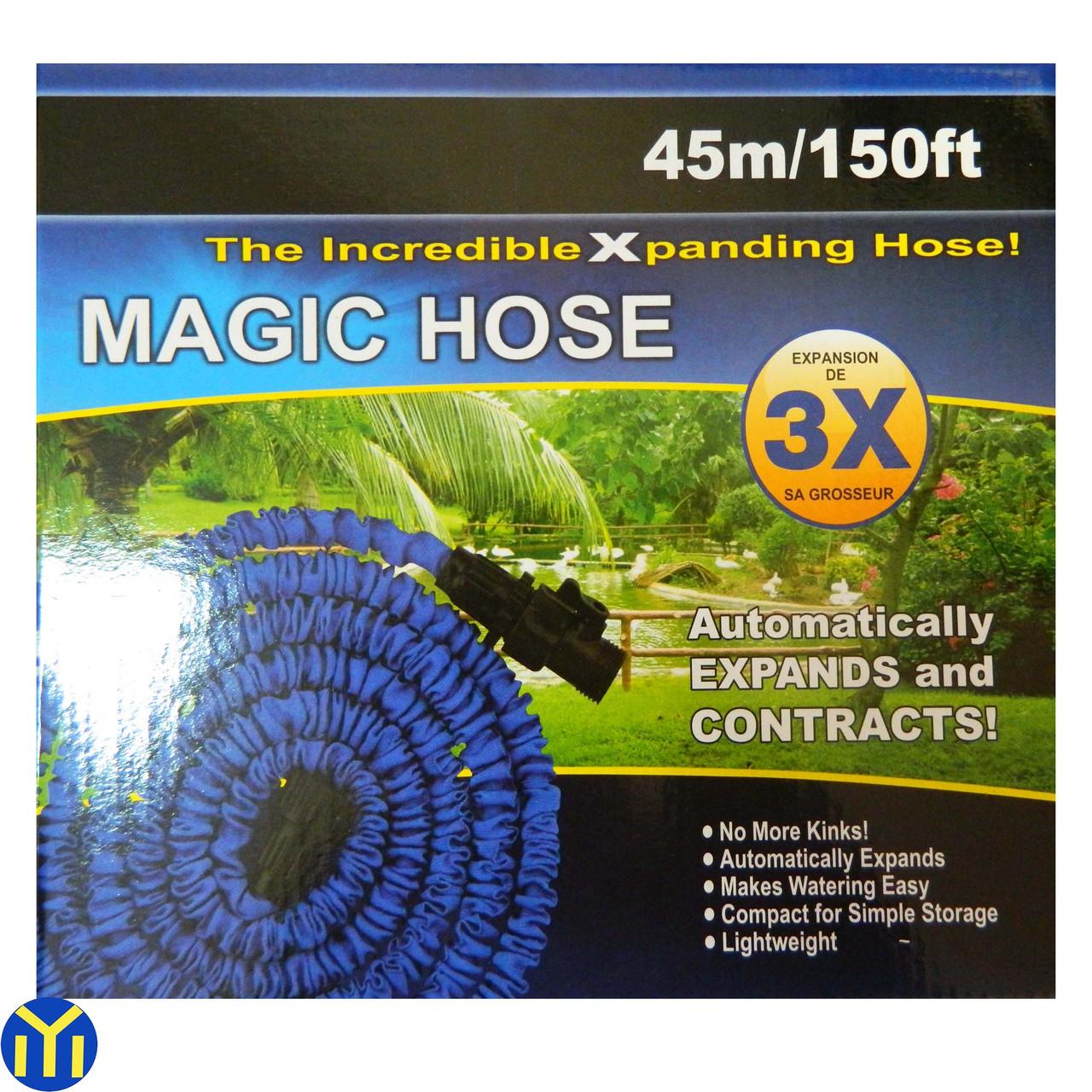 Шланг поливочный Magic Hose 45 метров, увеличивается