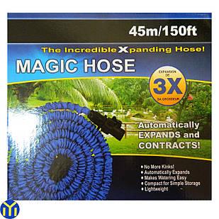 Шланг поливочный Magic Hose 15м увеличивается до 45м
