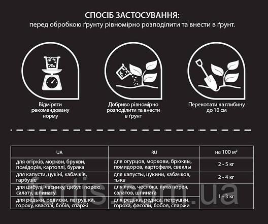 Добриво для картоплі та овочів Fertis, без хлору та нітратів, 3 кг, фото 2