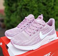 Женские летние кроссовки Nike ZOOM X Сиреневые. Живое фото. Реплика
