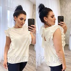 Женская Блуза с оборками Батал