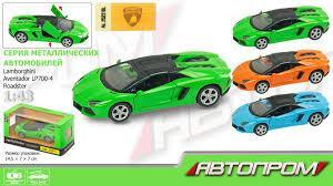 Машинка металлическая 67323 Автопром Lamborghini Aventador LP700-4, масштаб 1:43