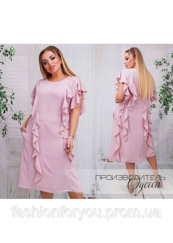 Платье волан 768 батал