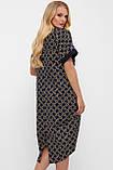 Платье женское Бриджит цепи, фото 4