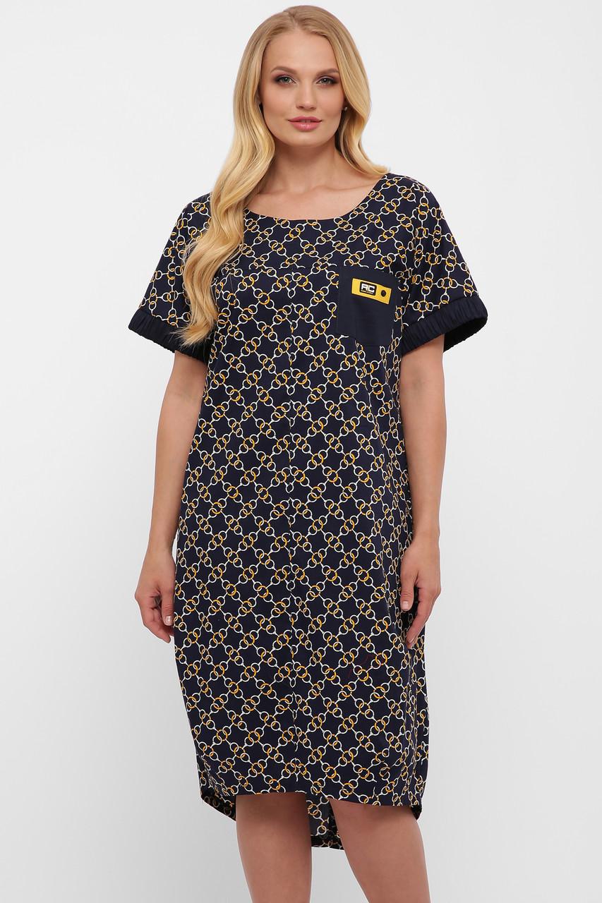 Платье женское Бриджит цепи