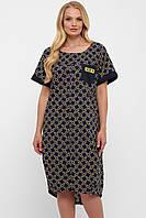 Платье женское Бриджит цепи, фото 1