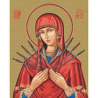 Картина раскраска по номерам на холсте - 40*50см BrushMe GX23025 Семистрельная икона Божией Матери