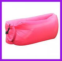 Надувной матрас-гамак UTM 2,2 м Розовый Надувная мебель Надувной диван Надувной мешок