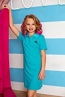 Платье поло голубое на девочку рост 134-176