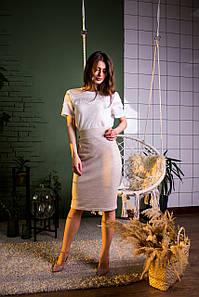 Женская юбка Афина беж