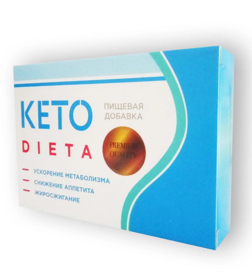 Keto Dieta - Капсулы для похудения (Кето Диета), ускорение метаболизма, снижение аппетита, жиросжигание