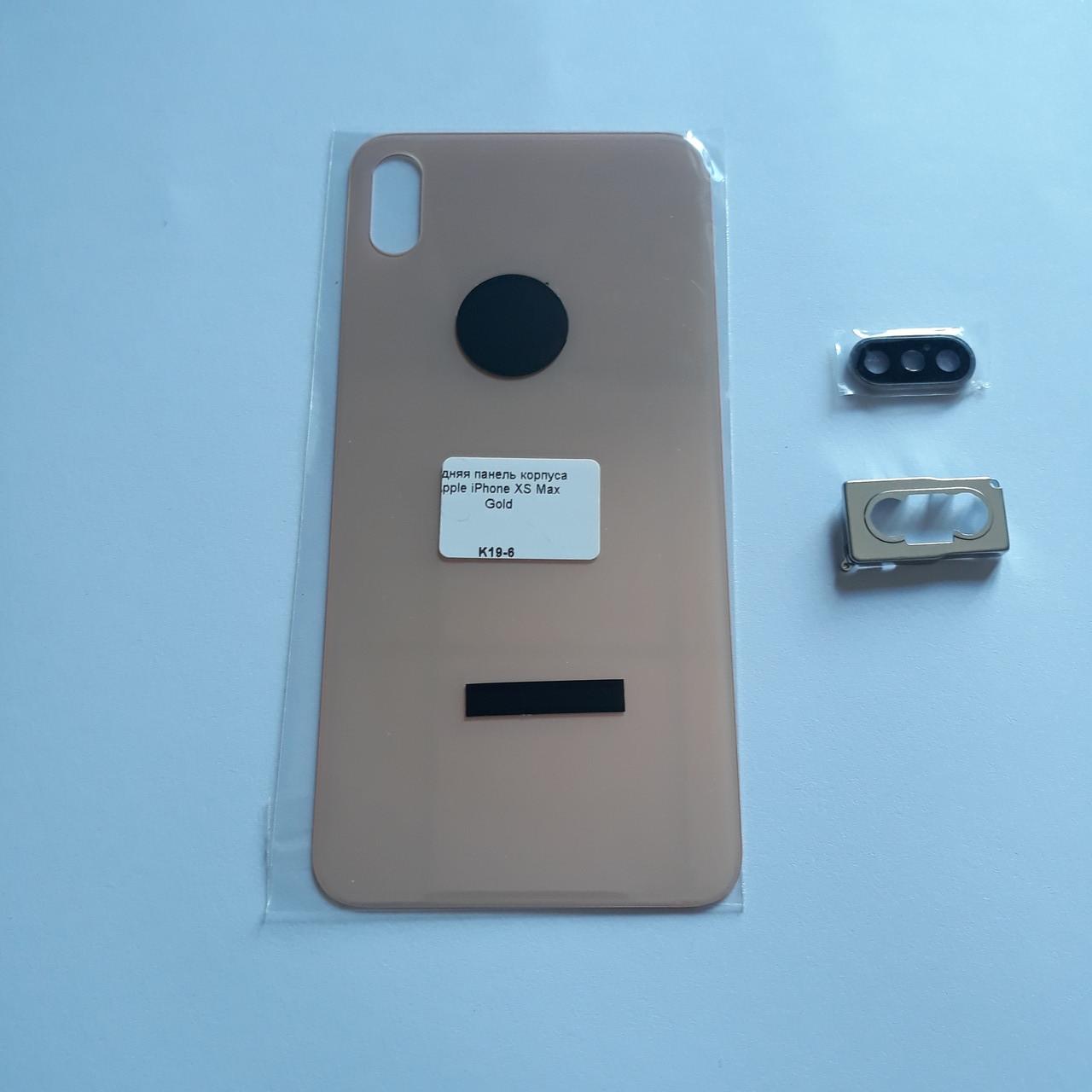 Задняя панель корпуса Novacel для Apple iPhone XS Max Gold