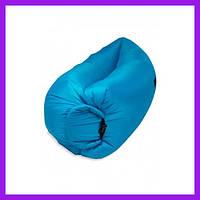 Надувной матрас-гамак UTM 2,2 м Синий Надувная мебель Надувной диван Надувной мешок