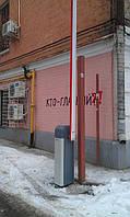 Шлагбаум An-Motors ASB 6000 (Китай). Прямоугольная стрела с противоударной накладкой длиной 4 метра. Интенсивность до 150 циклов/час. Автоматический шлагбаум для ОСББ, парковки, стоянки в Киеве и Киевской области - продажа, монтаж, сервис.
