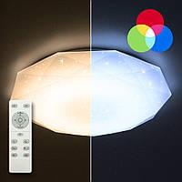 Потолочный светодиодный светильник с пультом ДУ LUMINARIA ALMAZ 25W RGB R330 SHINY 220V IP44