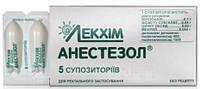 Анестезол, суппозитории ректальные, №5