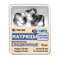 Матрицы ТОР ВМ №1.0974