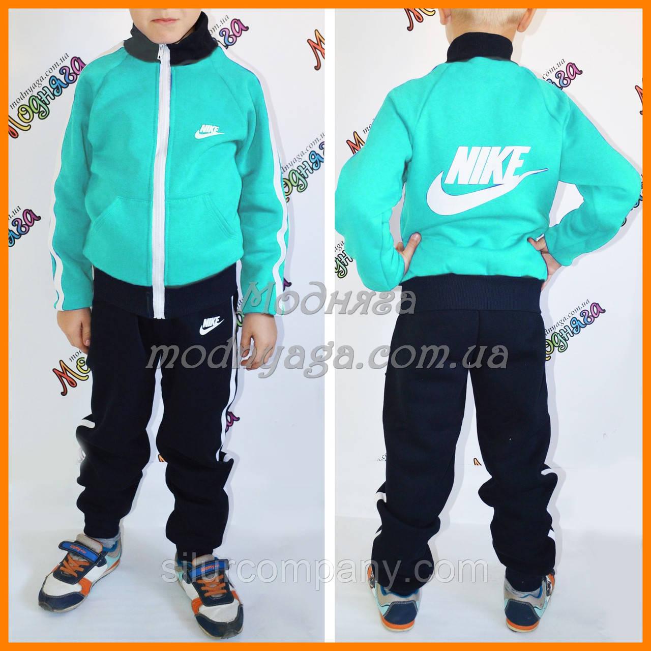 Костюмы Nike детям | интернет магазин детских костюмов ... - photo#24